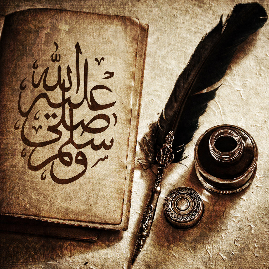 Download 5200 Wallpaper Allah Dan Nabi Muhammad HD Terbaru